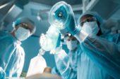 Анестезиологическое оборудование